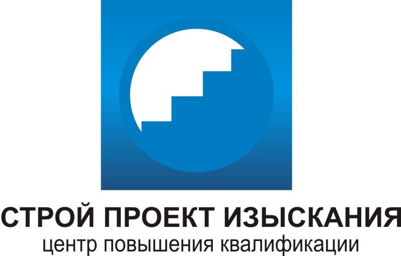 Разработка логотипа  фото f_4f30f0e5756ab.jpg