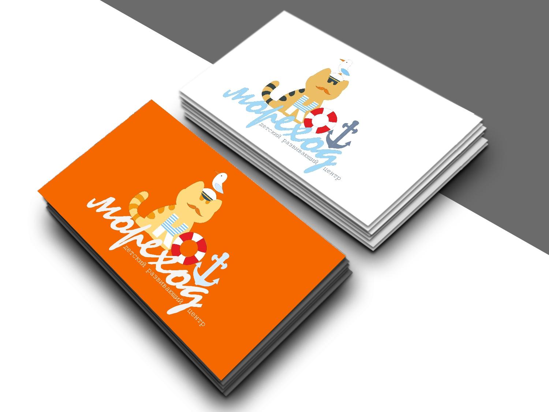 Разработка логотипа для детского центра фото f_3885d03a633e1cb2.jpg