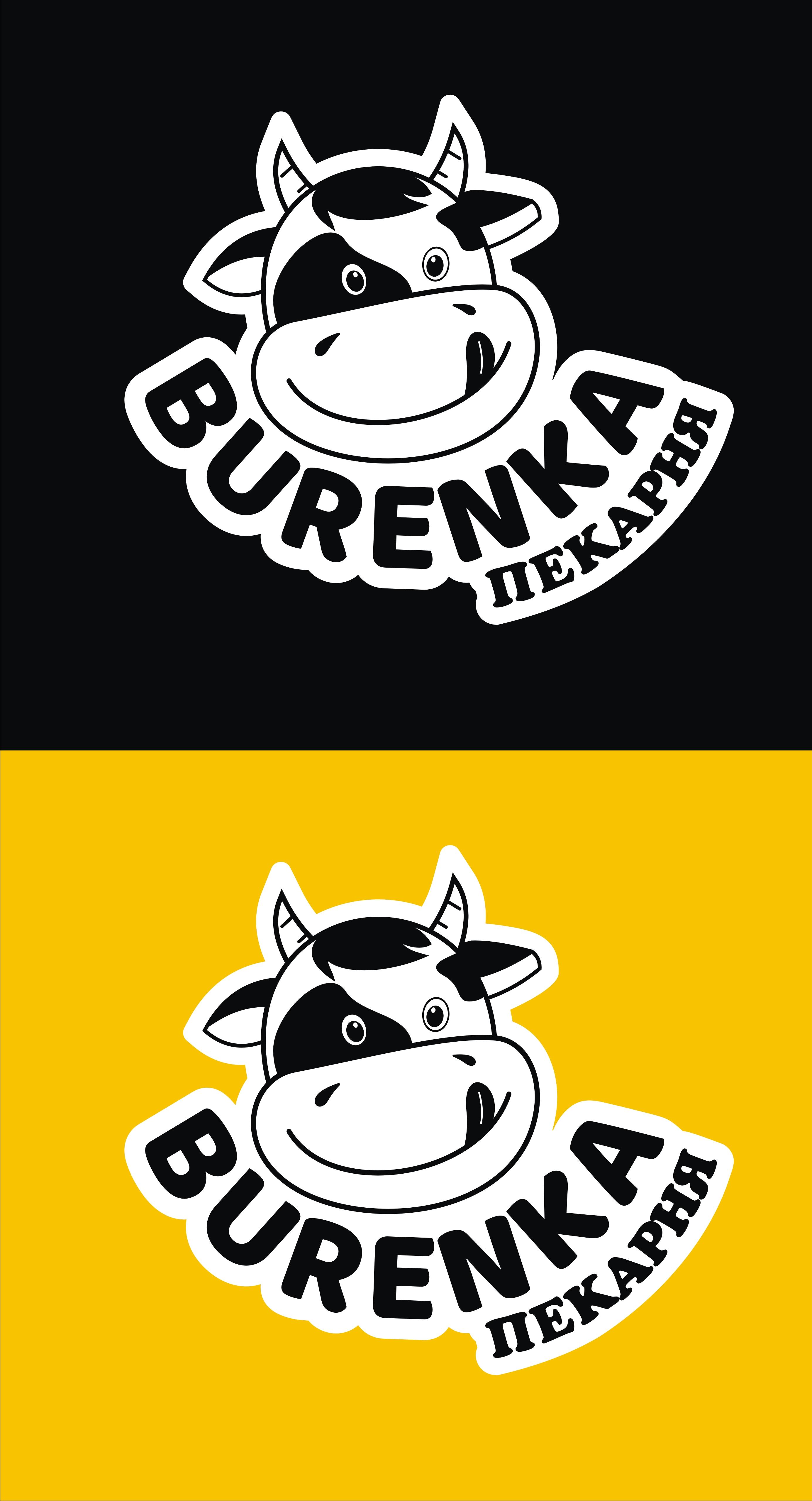 Логотип для Бургерной с Пекарней фото f_0045e1a7c576504f.jpg