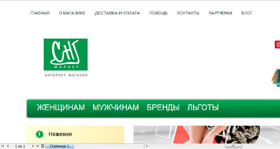 Объявляется конкурс на создание логотипа ИМ обуви фото f_0235a10320be3aba.jpg
