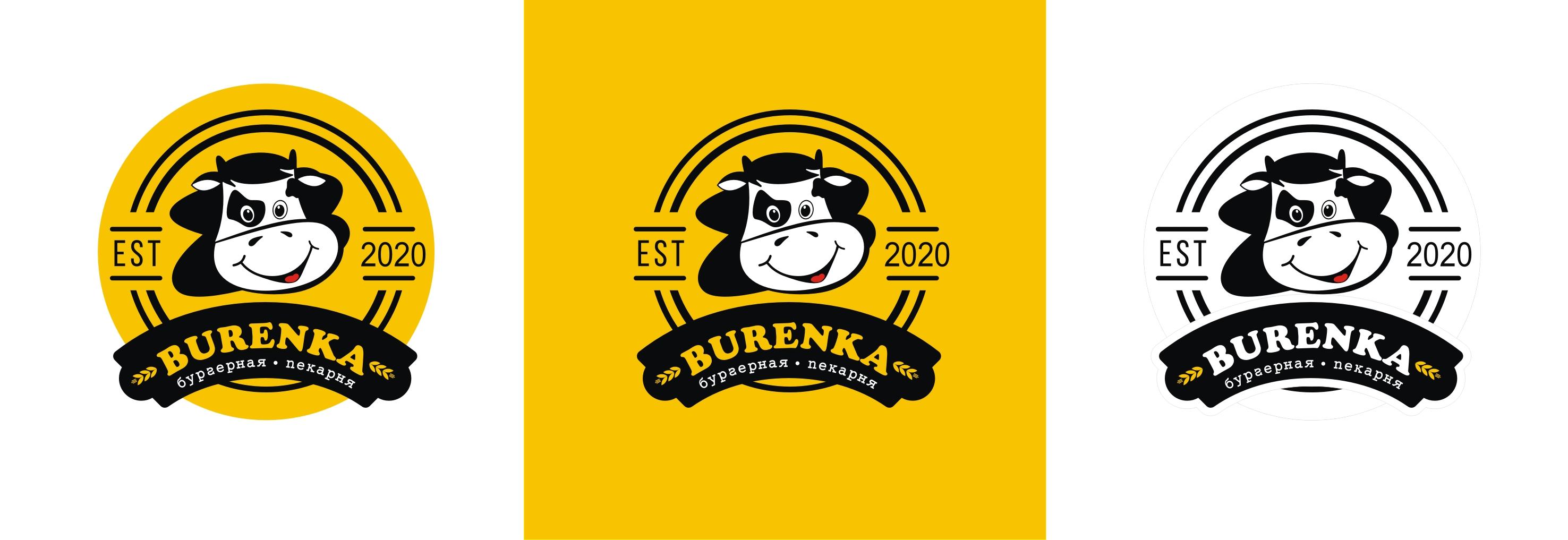 Логотип для Бургерной с Пекарней фото f_0275e1b6a6830650.jpg