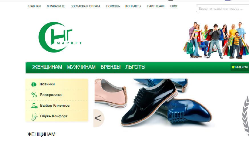 Объявляется конкурс на создание логотипа ИМ обуви фото f_0355a149de56d19c.jpg