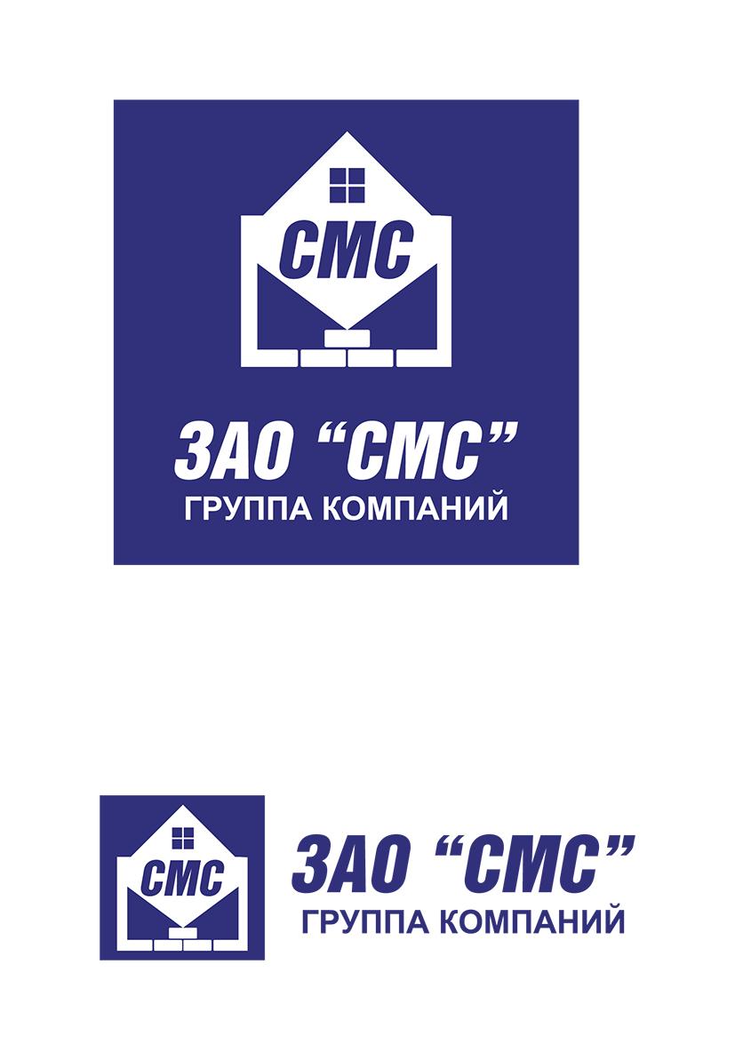 Дизайнер для разработки Логотипа для организации !СРОЧНО! фото f_1095a29cf6266e6c.jpg
