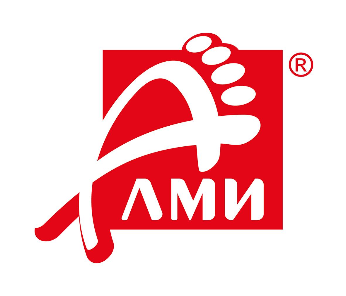 Дизайн логотипа обувной марки Алми фото f_17259f7639cdd0c3.jpg