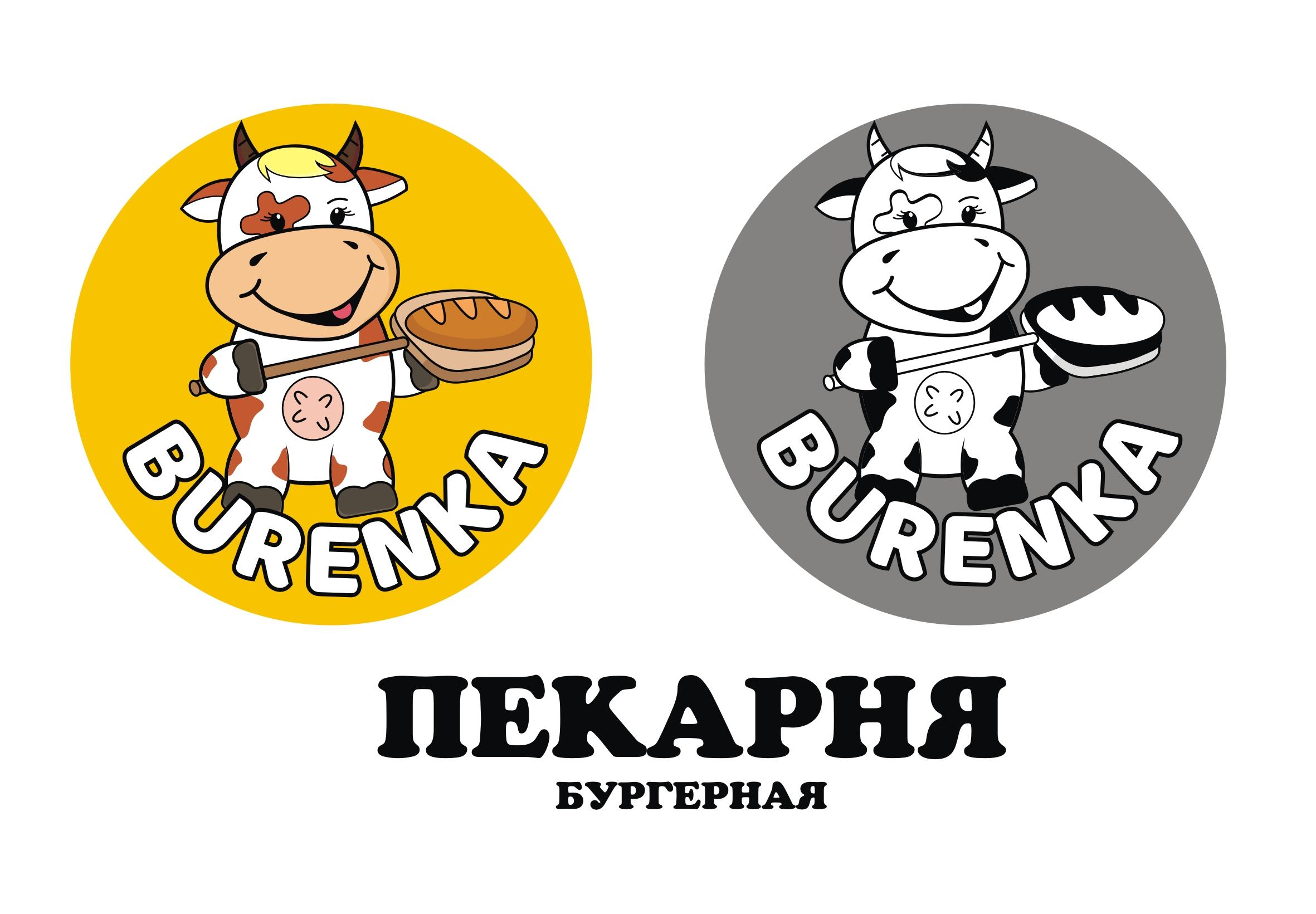 Логотип для Бургерной с Пекарней фото f_1975e1a4f97a8e50.jpg