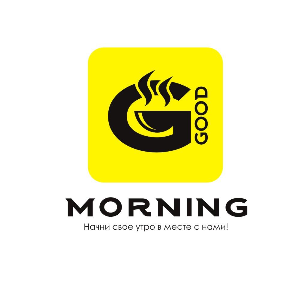 Название, цвета, логотип и дизайн оформления для сети кофеен фото f_2195ba6a3d3205c8.jpg