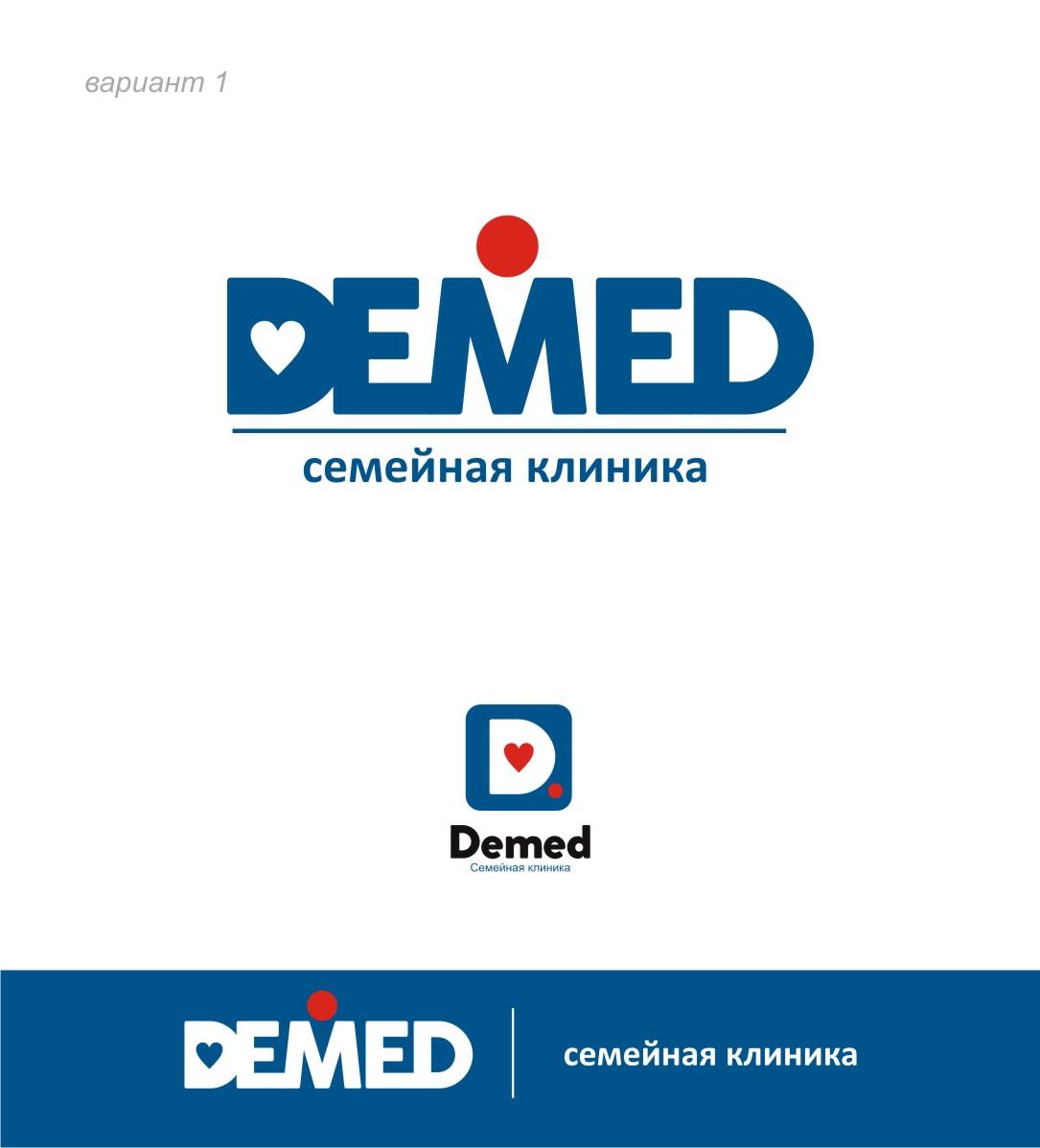 Логотип медицинского центра фото f_2515dc6e69dbb0c6.jpg