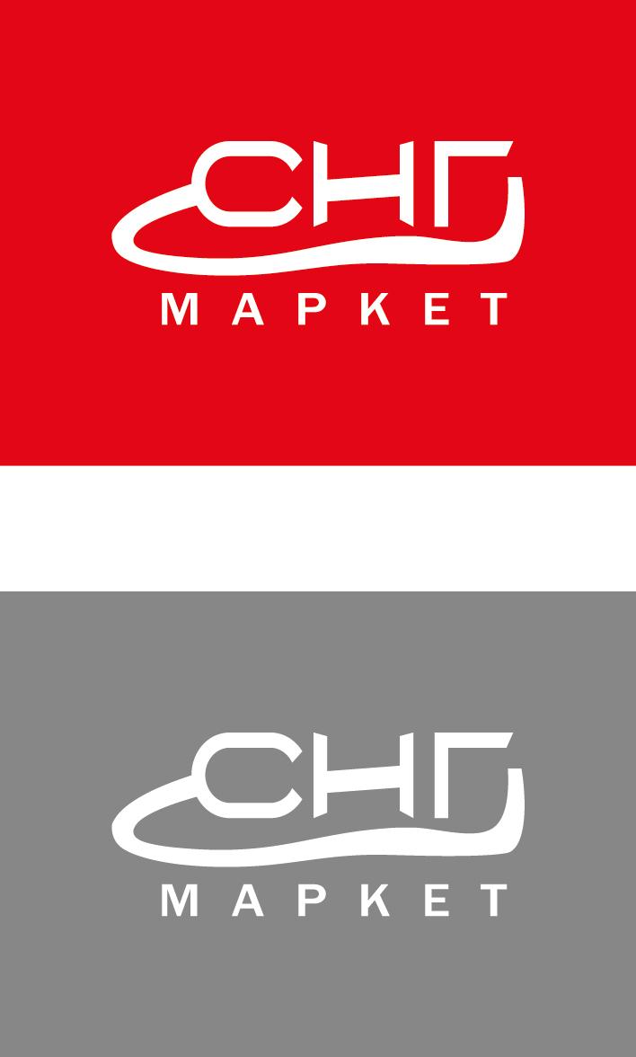 Объявляется конкурс на создание логотипа ИМ обуви фото f_2605a0f8336aabf3.jpg