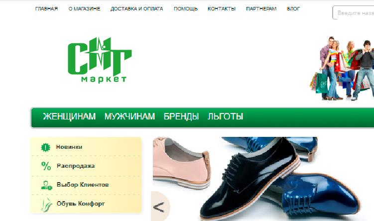 Объявляется конкурс на создание логотипа ИМ обуви фото f_2925a14a6b3ae871.jpg