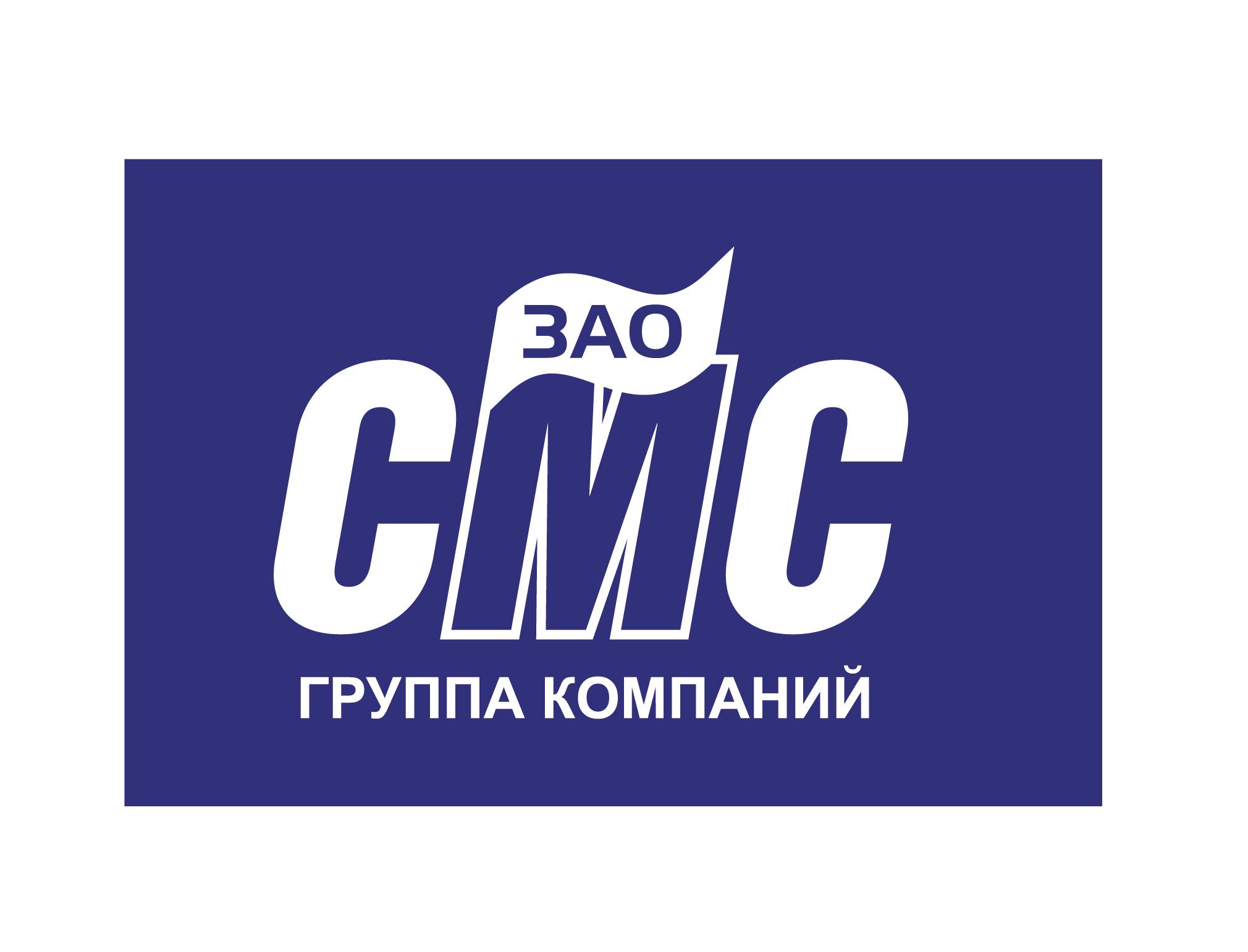 Дизайнер для разработки Логотипа для организации !СРОЧНО! фото f_2955a29cf8956d21.jpg