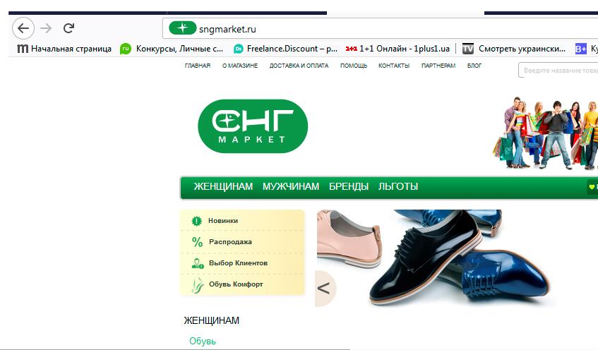 Объявляется конкурс на создание логотипа ИМ обуви фото f_3545a149d273f61c.jpg