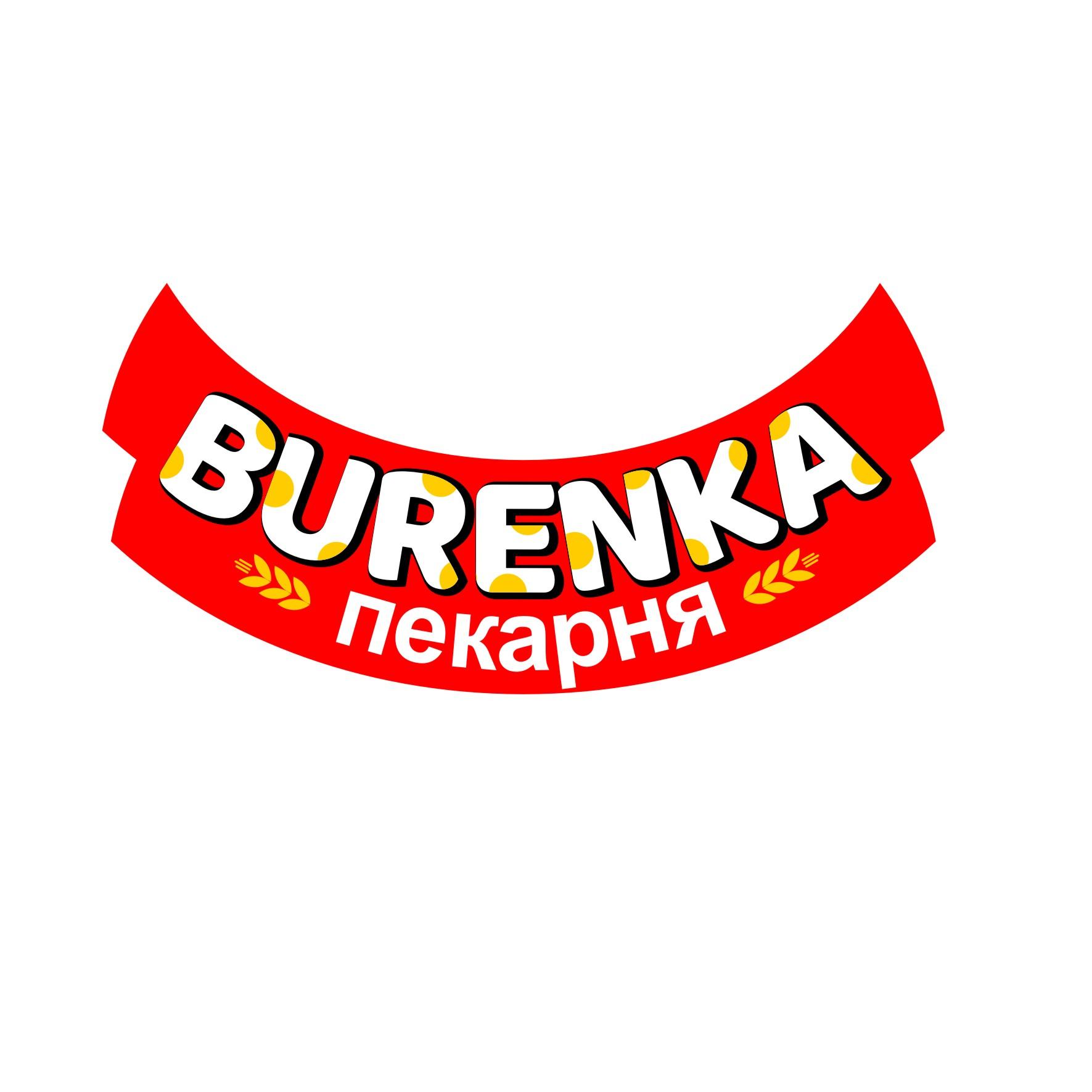Логотип для Бургерной с Пекарней фото f_3805e176d98d0e95.jpg