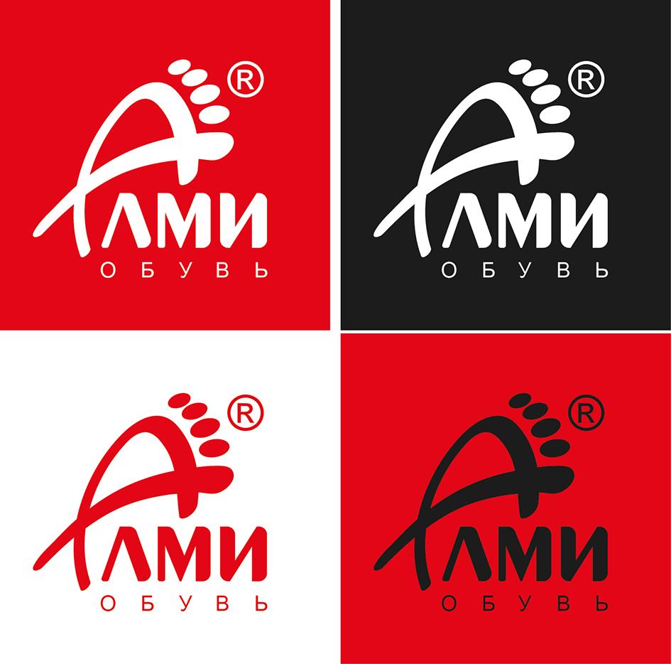 Дизайн логотипа обувной марки Алми фото f_41159ec70c442eab.jpg