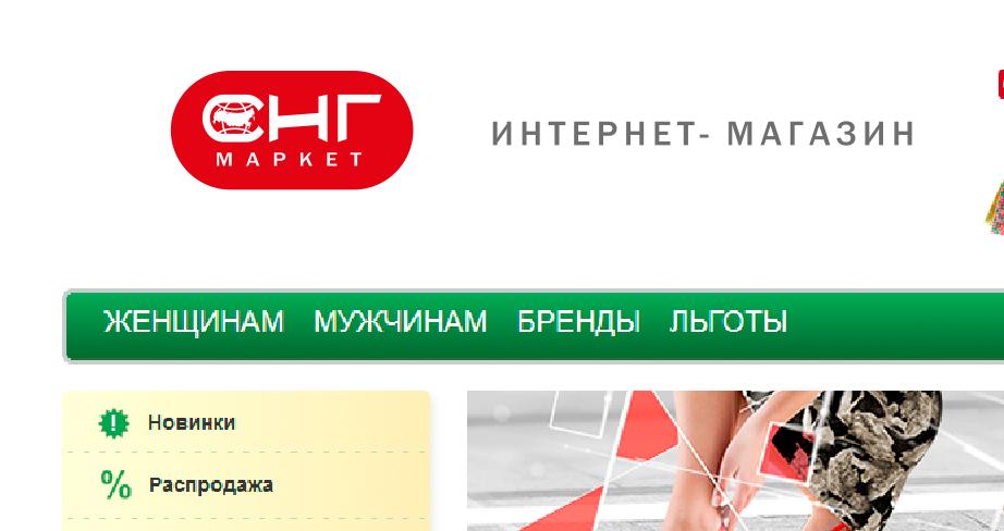 Объявляется конкурс на создание логотипа ИМ обуви фото f_5305a10afdc48265.jpg