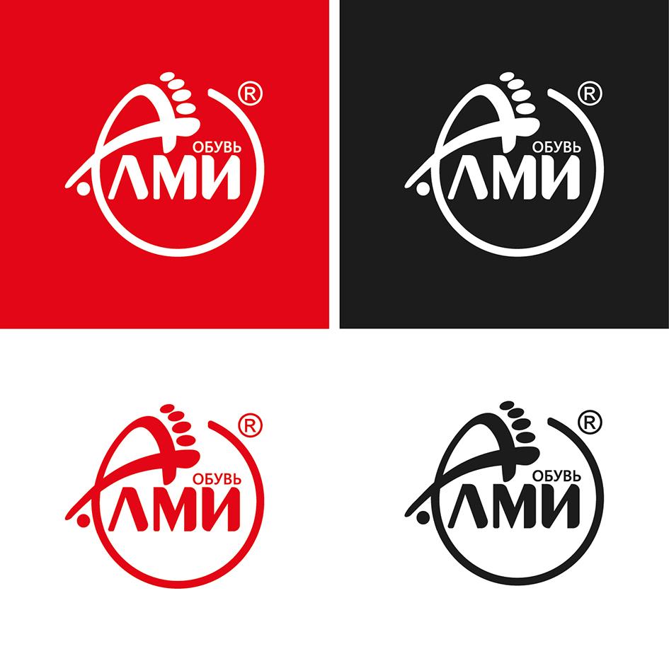 Дизайн логотипа обувной марки Алми фото f_60259ec79842b696.jpg