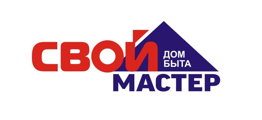 Логотип для сетевого ДОМ БЫТА фото f_6055d756d5b349c0.jpg