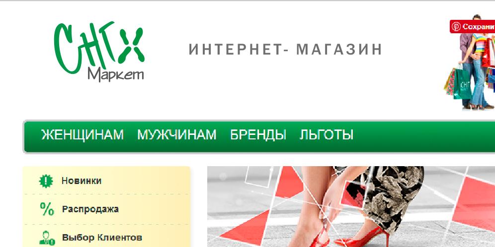 Объявляется конкурс на создание логотипа ИМ обуви фото f_6065a1038d869caa.jpg