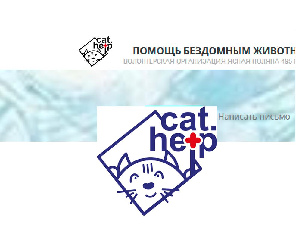 логотип для сайта и группы вк - cat.help фото f_64559e3bcb052ad6.jpg