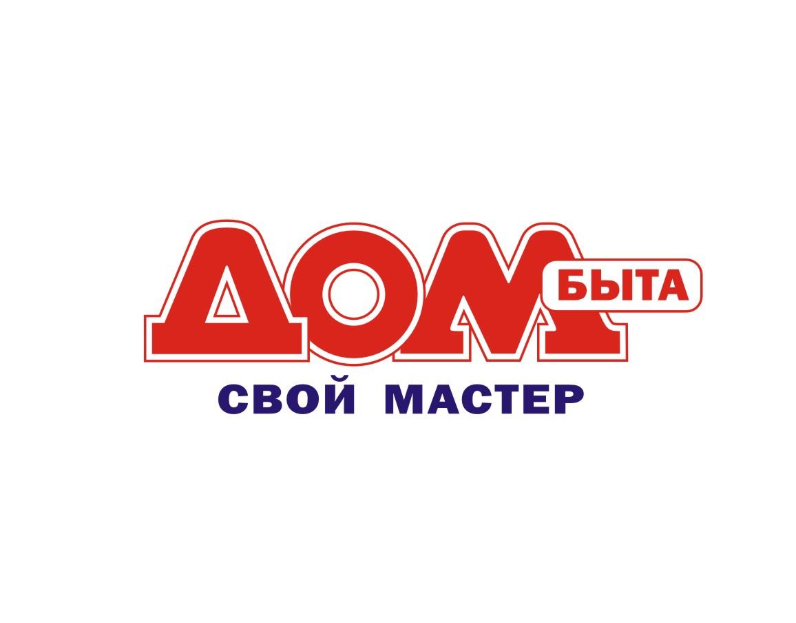 Логотип для сетевого ДОМ БЫТА фото f_6455d74ae2cb919f.jpg