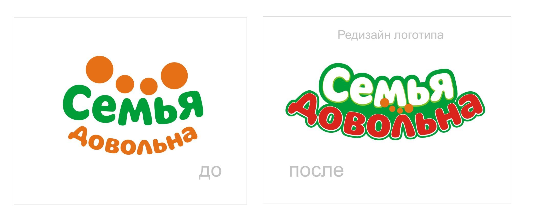 """Разработайте логотип для торговой марки """"Семья довольна"""" фото f_7675ba6c2bc1dd32.jpg"""
