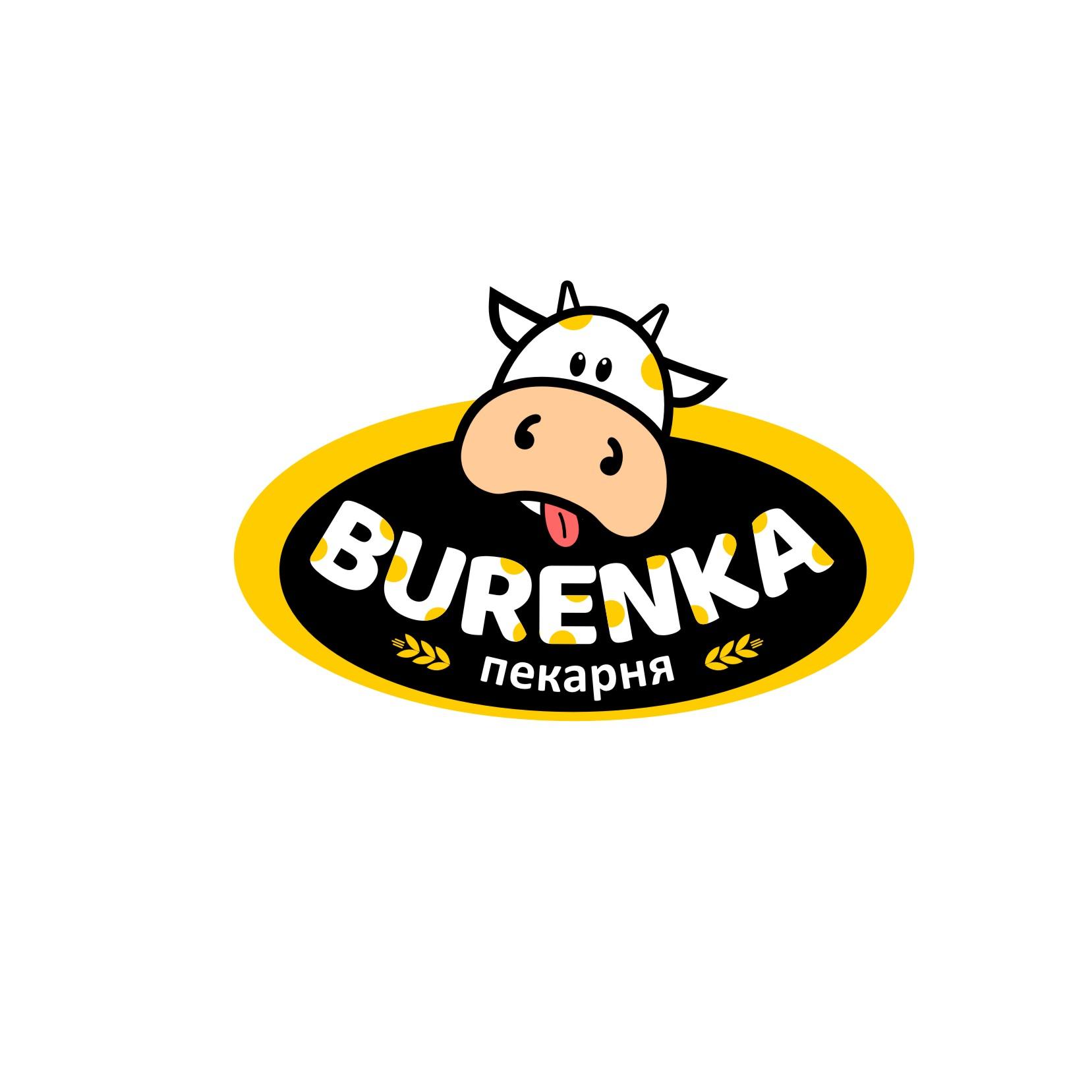 Логотип для Бургерной с Пекарней фото f_7745e1777c15e30d.jpg