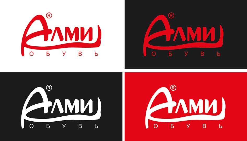 Дизайн логотипа обувной марки Алми фото f_81659ec796f72840.jpg