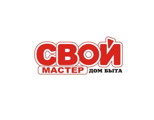 Логотип для сетевого ДОМ БЫТА фото f_8425d74ae106ea47.jpg