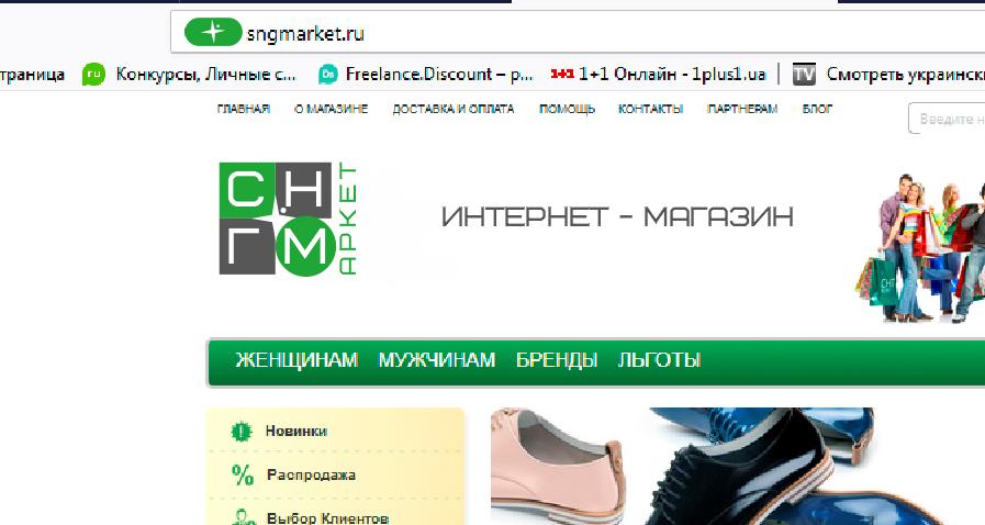 Объявляется конкурс на создание логотипа ИМ обуви фото f_8575a15240c7aca0.jpg