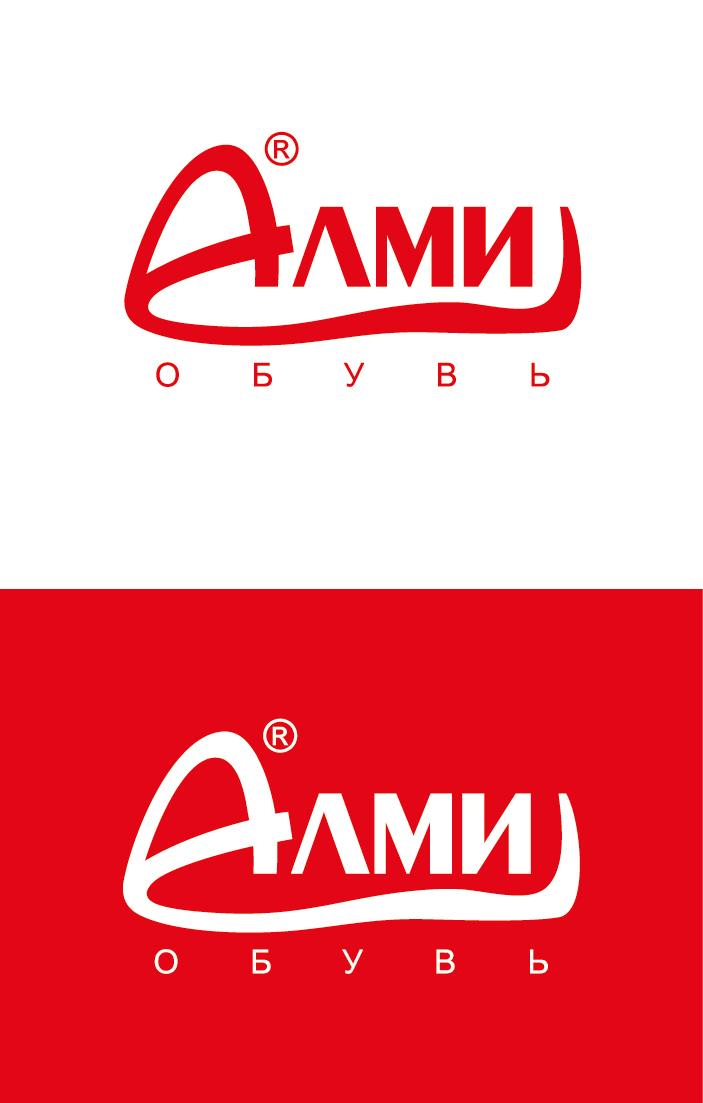 Дизайн логотипа обувной марки Алми фото f_93359ec7975dbc8d.jpg
