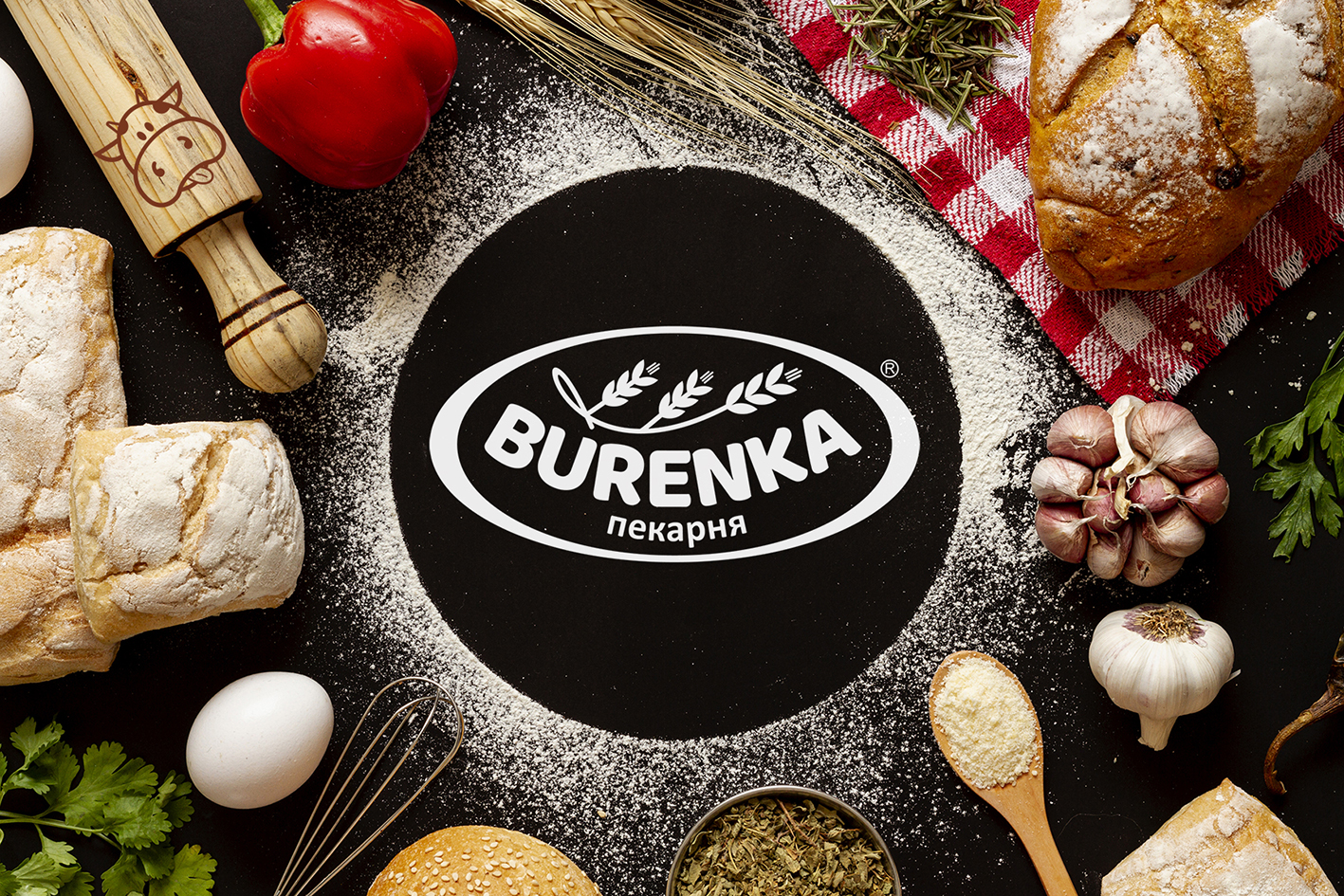 Логотип для Бургерной с Пекарней фото f_9715e18f5c707f16.jpg
