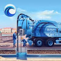 ВПС - Инженерные сети и коммуникации