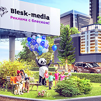Blesk-media - Наружная реклама
