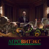 Иллюстрация на календарь - Агровитэкс_Комбикорма для сельскохозяйственных животных