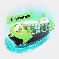 Сет тизеров - Услуги