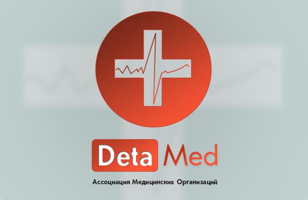 Логотип Мед. Организации