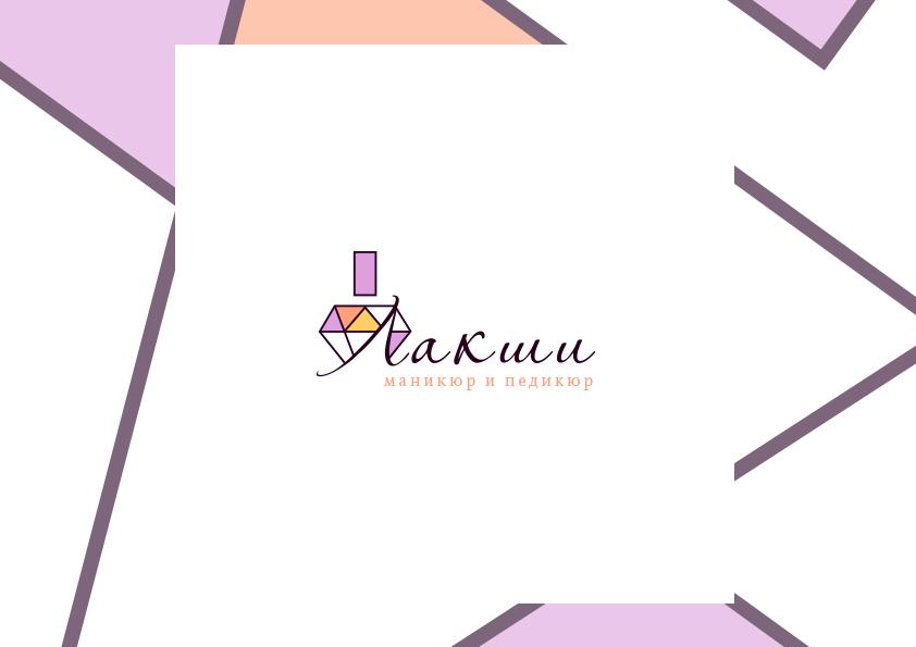 Разработка логотипа фирменного стиля фото f_6115c74115ec2372.png