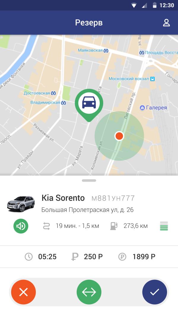 Аренда автомобилей «LifCar»