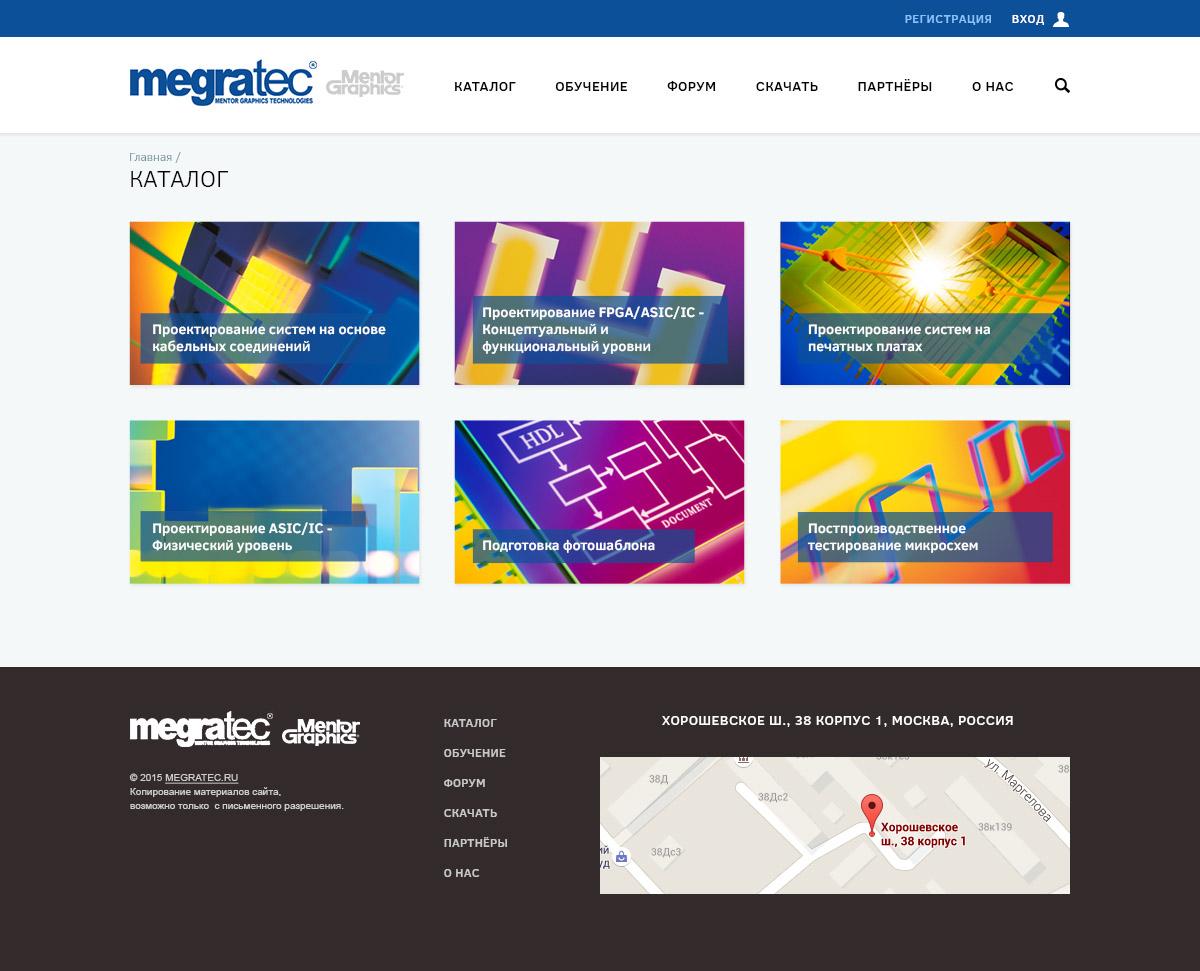 Корпоративный сайт «Megratec»