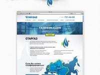 Качественный и уникальный дизайн вашего сайта