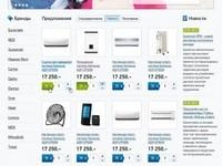 Интернет-магазин климатической техники
