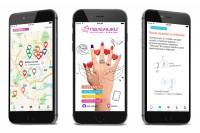 Приложение для сети салонов маникюра «Пальчики»