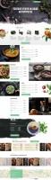 «Фронтовик» – полевая кухня