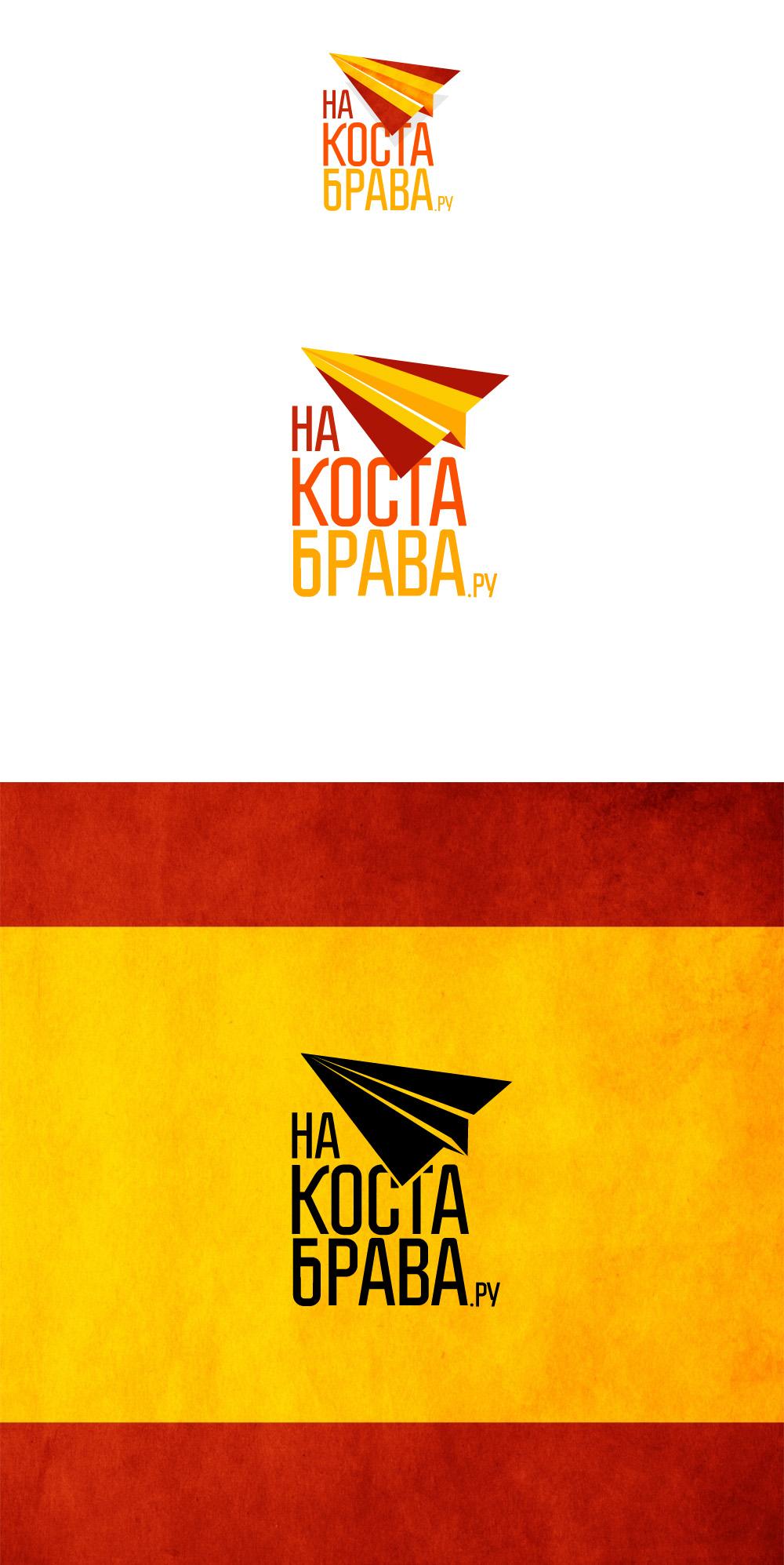 Портал Коста-Брава в Испании