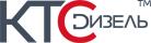 Продажа комплектующих к топливным системам «КТС-Дизель»