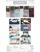 Интернет - магазин материалов для ремонта «Краски Англии»