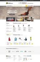 Интернет-магазин промышленных товаров