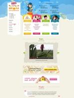 Чудо-чадо - Сайт для сети детских развивающих центров