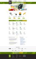 Интернет – магазин сувениров «SUVENIR»