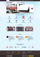 НСА СЕРВИС - продажа и установка систем кондиционирования, спутникового телевидения и т.д.