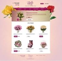 Магазин цветов «Bella la Vita»